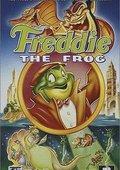 Freddie as F.R.O.7. 海报