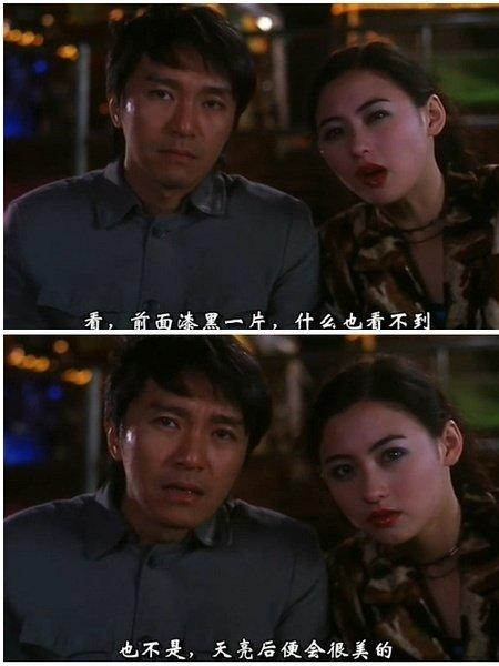 喜剧之王(hei kek ji wong) - 电影图片   电影剧照