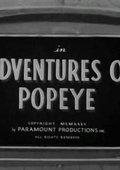 Adventures of Popeye 海报