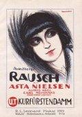Rausch 海报