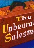 The Unbearable Salesman 海报