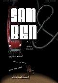 Sam & Ben: A Love Story 海报