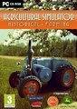 模拟农场:传统耕作