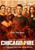 芝加哥烈焰 第三季 海报