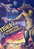 宇宙大怪兽基拉拉 海报