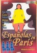 西班牙人在巴黎的奇遇 海报