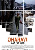 Dharavi, Slum for Sale 海报
