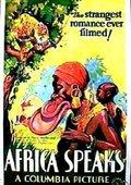 Africa Speaks! 海报