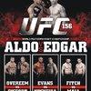 UFC终极格斗大赛