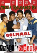 Golmaal: Fun Unlimited 海报
