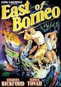 East of Borneo 海报