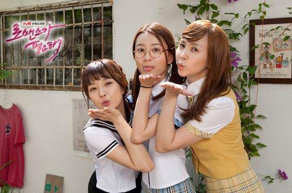韩剧 需要浪漫2012