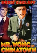 Mr. Wong in Chinatown 海报