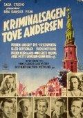 Kriminalsagen Tove Andersen 海报