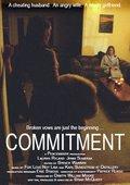 Commitment 海报