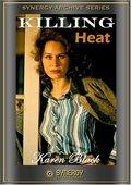 Killing Heat 海报
