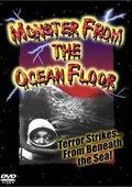 海底来的怪物 海报