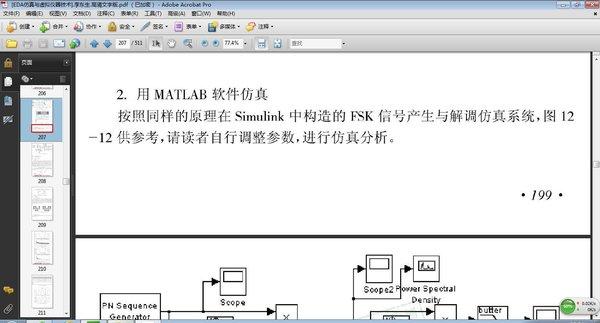 内容介绍: 本书逐一介绍了电路元件为基本单位的电路设计与仿真实验