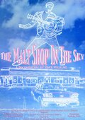 The Malt Shop in the Sky 海报