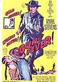 Gun Fever 海报