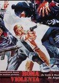 Violent City 海报