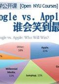谷歌VS苹果:谁会笑到最后