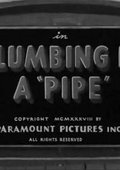 Plumbing Is a 'Pipe' 海报