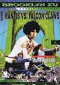 Mantis Vs the Falcon Claws 海报