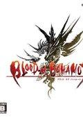 巴哈姆特之血 海报