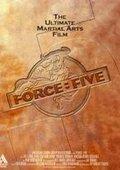 Force: Five 海报
