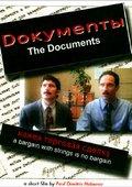 The Documents (Dokymentbl) 海报