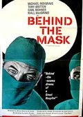 Behind the Mask 海报