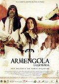 Armengola 海报