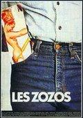 Les zozos 海报