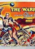 La rivolta dei gladiatori 海报