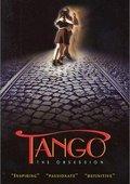 Tango, the Obsession 海报