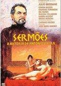 Sermões - A História de Antônio Vieira 海报