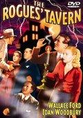 The Rogues Tavern 海报