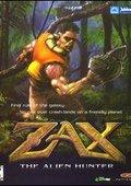 Zax:异形猎人 海报
