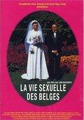 比利时人的性生活 1950-1978 海报