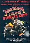 Jönssonligans största kupp 海报
