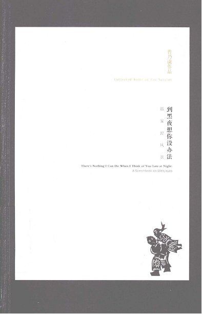 ppt 背景 背景图片 边框 模板 设计 相框 394_611 竖版 竖屏