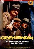 Olsenbanden & Dynamitt-Harry på sporet 海报