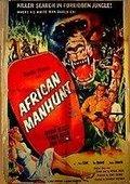 African Manhunt 海报