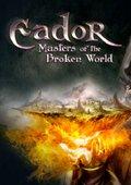 伊多:破碎世界的主人