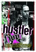 Hustler WP 海报