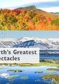 BBC:地球最壮观的景色