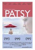 Patsy 海报