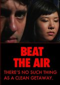 Beat the Air 海报