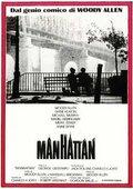 曼哈顿 海报